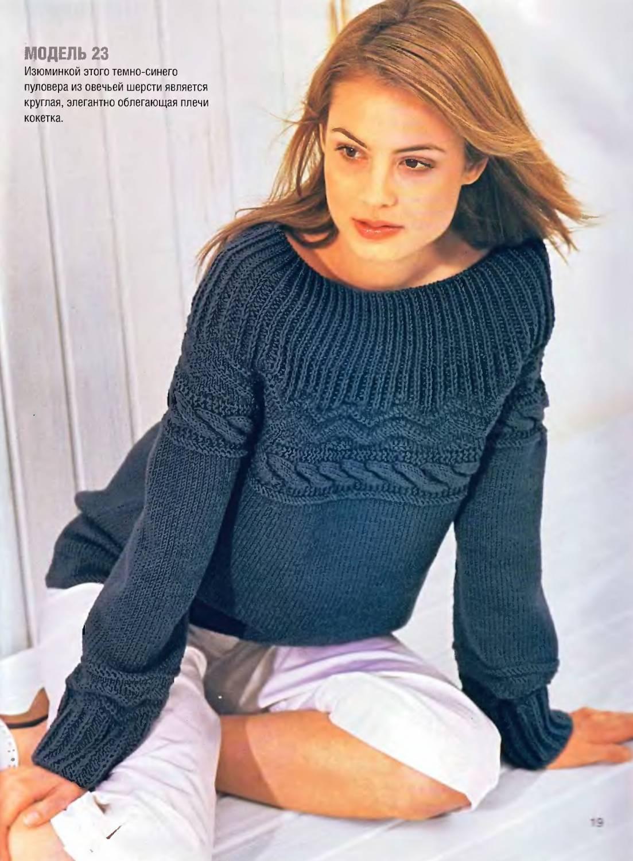 свитер балахон женскийна спицах схема